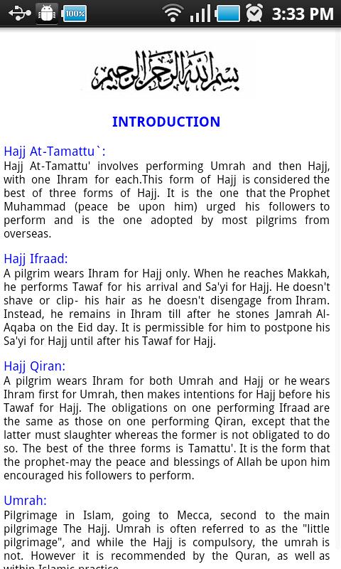 amazon com hajj umrah guide in english free version appstore for rh amazon com Bangla Hajj Umrah Ansar Al Hajj Umrah