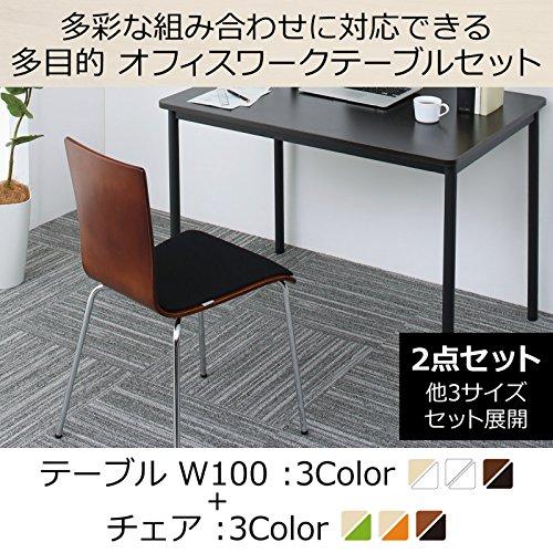 多彩な組み合わせに対応できる 多目的オフィスワークテーブルセット CURAT キュレート 2点セット(テーブル+チェア) W100 テーブルカラー ホワイト チェア座面カラー ブラックsoz1-500033542-136655-ah [簡素パッケージ品] B07CGCQTQF