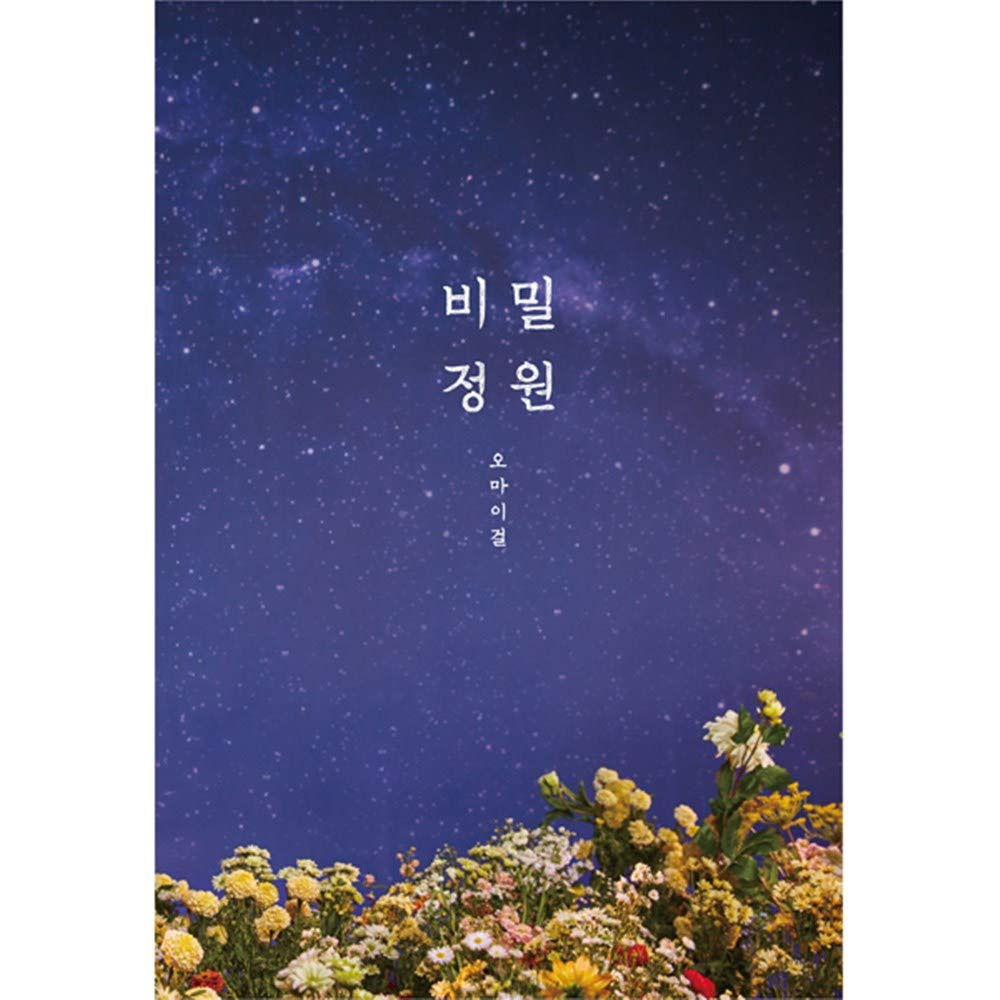 [Reissue] OH MY GIRL 5th Mini Album [SECRET GARDEN] CD+92p Booklet+Styling Card+Photocard+Bookmark+Gift Photocard