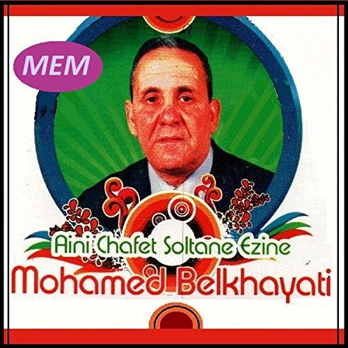 musique mohamed belkhayati mp3 gratuit