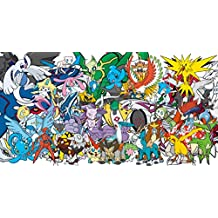All 53 Legendary Pokemon Shiny Omega Ruby Alpha Sapphire ORAS XY 3DS Hoopa by unbranded