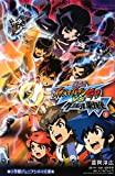Theater Inazuma Eleven GOvs Little Battlers W under (Shogakukan junior cinema Novel)