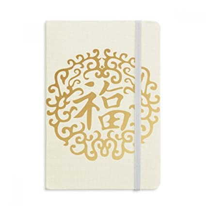 Amazon Gold Chinese Fook Rich Symbol Notebook Fabric Hard
