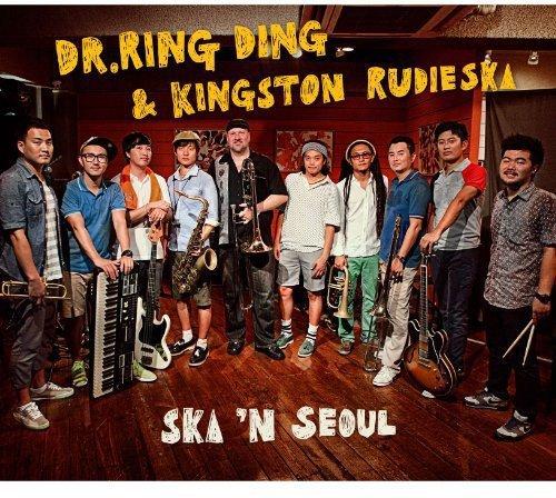 Ska 'N Seoul (EP)