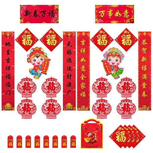 Favourde Chinese Couplets Chinese Fu Decoration New Year Couplet Wall Stickers Decorations Red Envelope Spring Festival Poem Scrolls Traditional Chinese New Year Paintings, 31pcs -