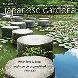 Japanese Gardens 2018 Calendar