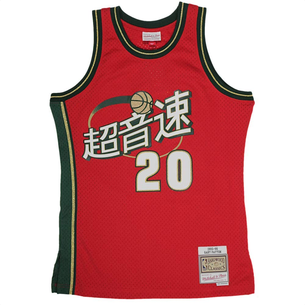 26df9915b68 Mitchell & Ness Chinese New Year Jersey Gary Payton Seattle SuperSonics  Special Edition: Amazon.co.uk: Sports & Outdoors