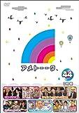 アメトーーク! DVD44 (特典なし)