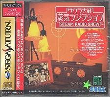 Steam Radio Show (Japanese Language Version) Import Sega Saturn