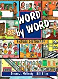 Kyпить Word by Word Picture Dictionary на Amazon.com