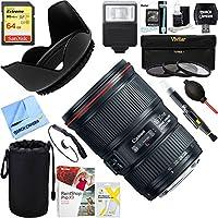 Canon (9518B002) EF 16-35mm F4L IS USM Lens + 64GB Ultimate Filter & Flash Photography Bundle