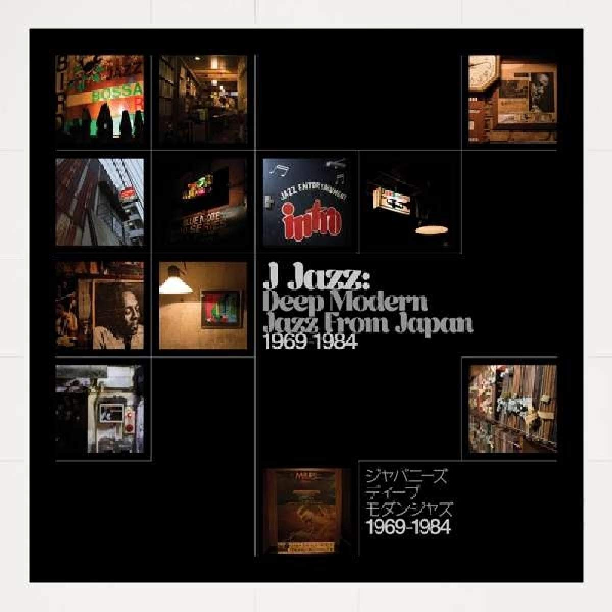 J-Jazz - Deep Modern Jazz from Japan 1969-1984 by Bryan A Mchugh