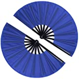 2 Pack Large Folding Hand Fan, Minelife Nylon-Cloth Vintage Retro Fabric Fans, Chinese Kung Fu Tai Chi Hand Fan for Men…