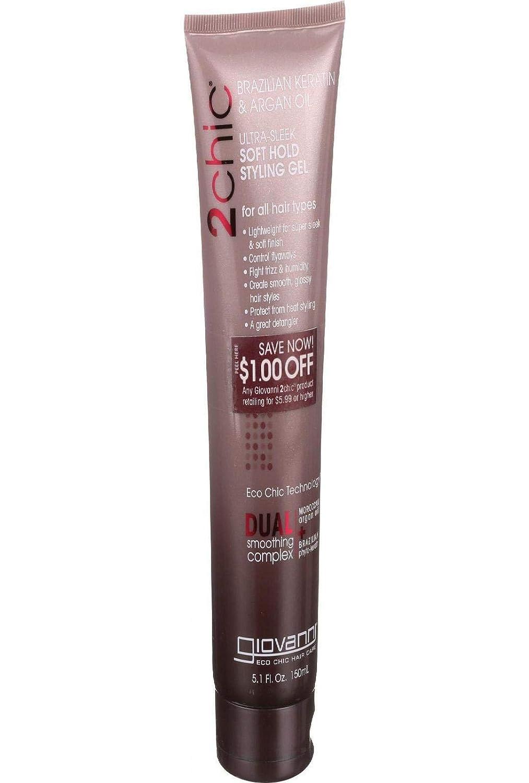 Giovanni 2chic Brazilian Keratin and Argan Oil Ultra-Sleek Soft Hold Styling Gel, 5.1 Fluid Ounce