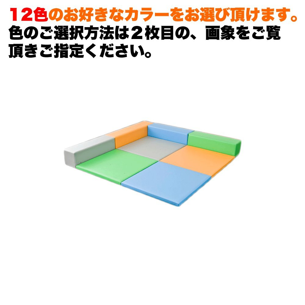 【受注生産】キッズコーナー 子供の遊び場フロアマット4枚 Lの字プラン/カラー00タイプ tarpo-bal04 B007PXX2P0  商品写真と同カラー