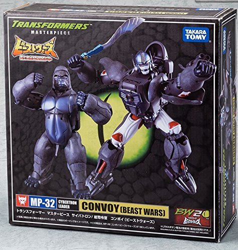 TF MP-32 Convoy Beast Wars Optimus Primal