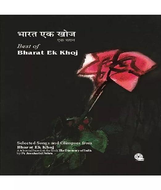 bharat ek khoj episode 1 download