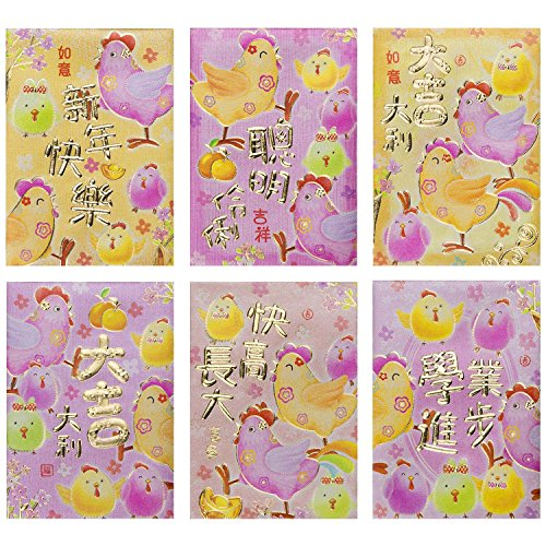 ThxToms Cartoon Chicken Red Envelopes for Chinese New Year Gifts, 36 Envelopes - 6 Designs