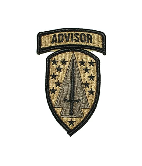 amazon com security force assistance brigade sfab with advisor tab