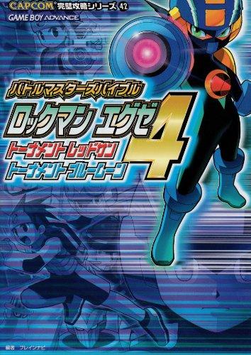 Rockman EXE 4 Tournament Red Sun / Blue Moon Tournament