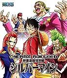 One Piece One Piece Film Gold Interlocking Movie Exclusive Silver Mine [Blu-ray]