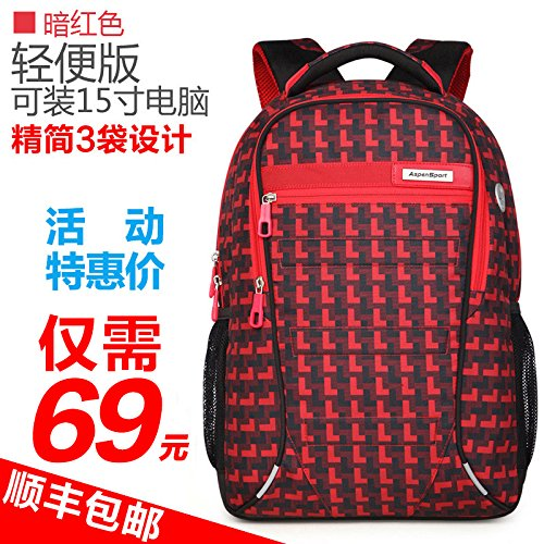 My Beauty Day Fashion Men And Women Backpack Shoulder Bag Man Bag School Bags Business Casual Dark Red [version]