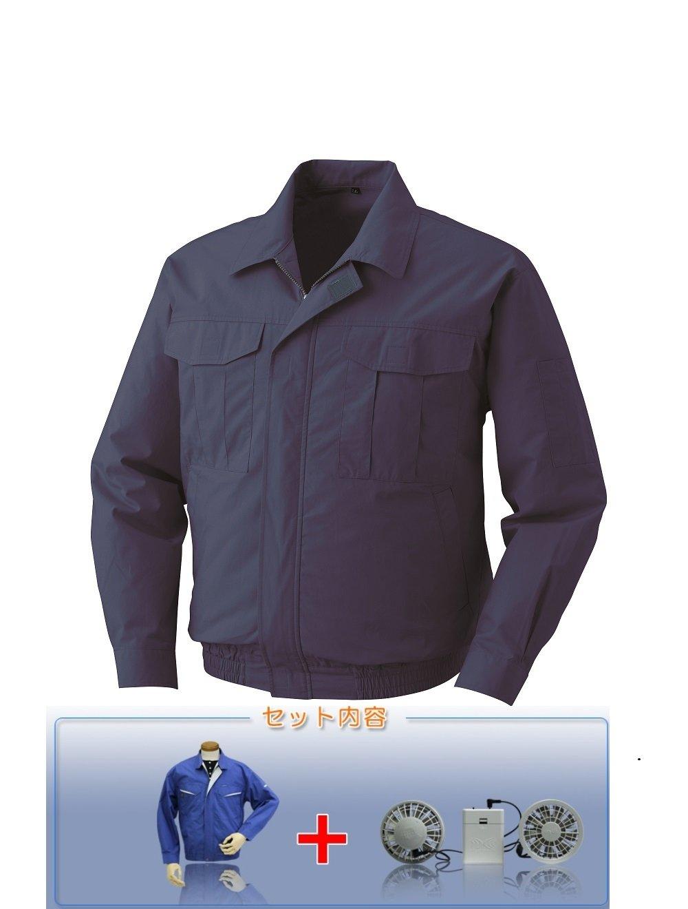 株式会社空調服製 綿薄手ワーク空調服 電池セット (KU90550ウェア、ワンタッチファングレー2個、ケーブル、電池ボックスのセット) B0799FRCM9 5L|ダークブルー ダークブルー 5L