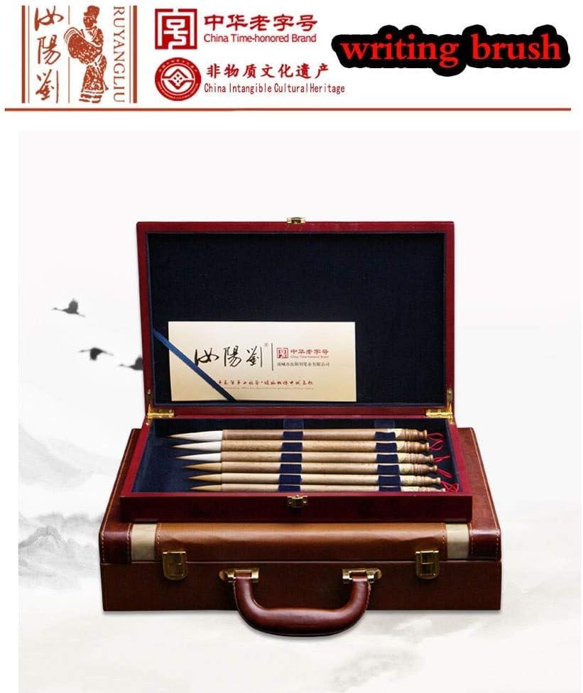 プロフェッショナルCalligrapy&PaintingGoldワイヤーNanmuペンロッド(6枚セット)ハイエンドのギフトセットのためのRuyang劉中国の筆