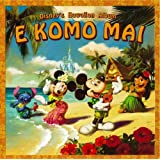 ディズニー ハワイアン・アルバム エコモマイ