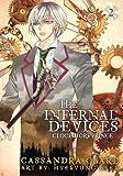 download ebook the infernal devices: clockwork prince pdf epub