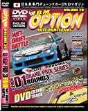 JDM Option: D1 Grand Prix Round 3 Fuji Wet Drift Battle