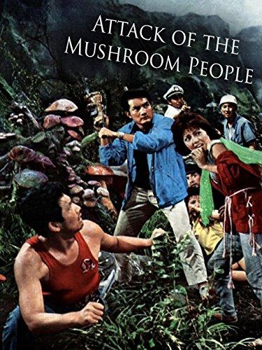 E Honda Costumes - Attack of the Mushroom