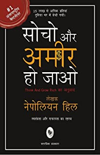 Avchetan Man Ki Shakti Hindi Pdf