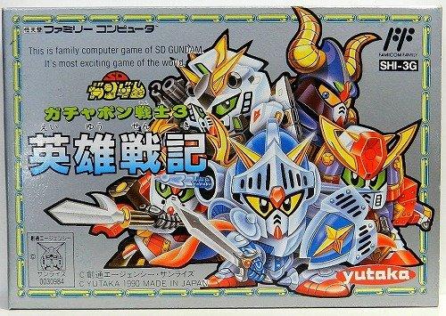 SD Gundam World Gachapon Senshi 3: Eiyuu Senki