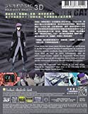 Ghost in the Shell: Stand Alone Complex: Solid State Society 3D + 2D [Blu-ray]