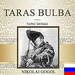 Taras Bulba [Russian Edition] Audiobook
