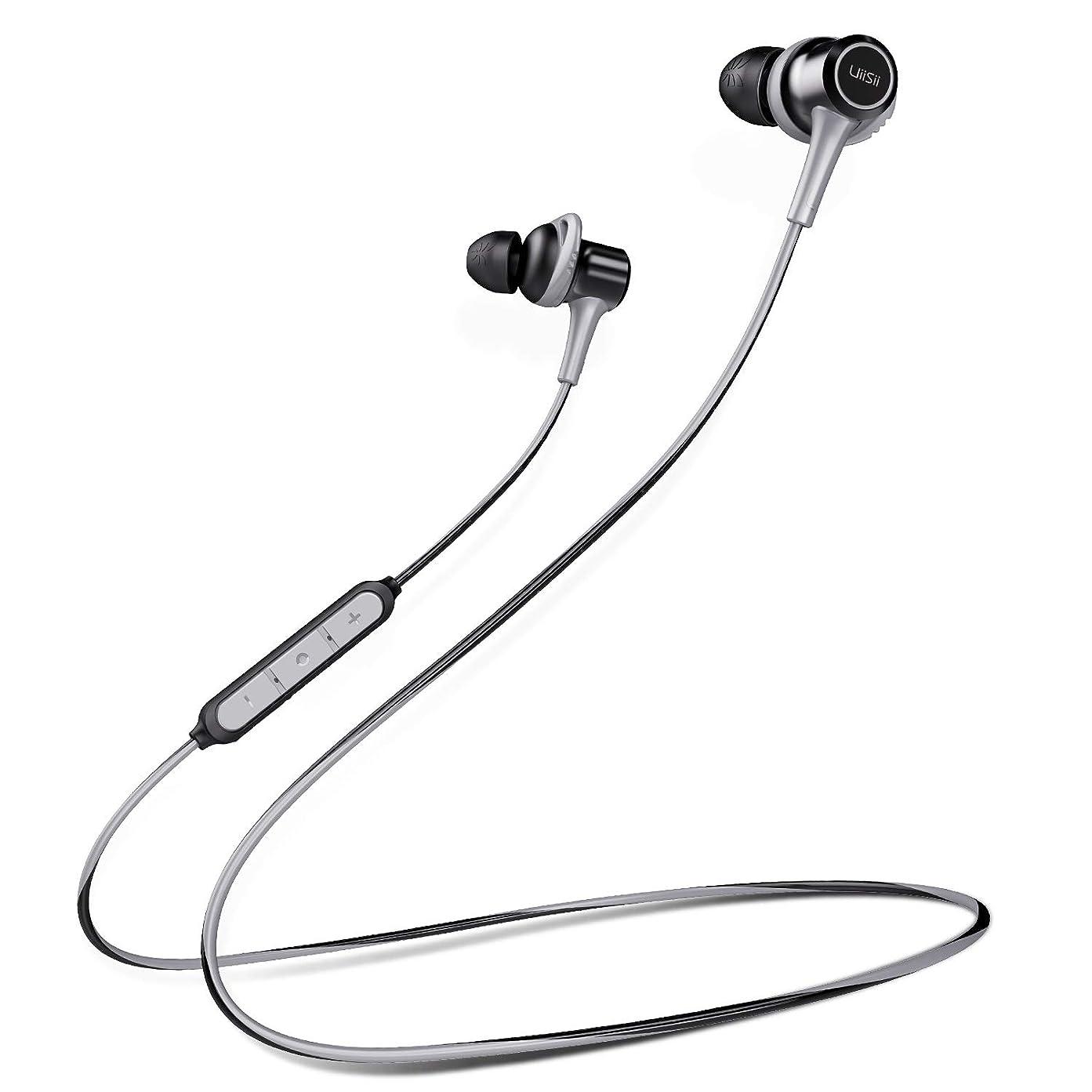 挨拶劇場シェア【最新改善版】 SoundPEATS(サウンドピーツ) Truengine ワイヤレスイヤホン デュアルドライバー イヤホン 高音質 AAC対応 Bluetooth5.0 完全ワイヤレス イヤホン IPX6防水 自動ペアリング 左右分離型 両耳/片耳対応 マイク内蔵 両耳通話 音量調整可能 Bluetooth イヤホン TWS ブルートゥース ヘッドホン フルワイヤレス ヘッドセット[メーカー1年保証] ブラック