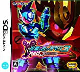Ryuusei no RockMan 3: Red Joker [Japan Import]