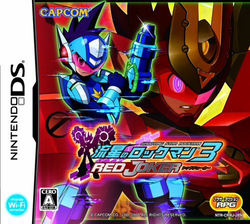 Ryuusei no RockMan 3: Red Joker [Japan Import]