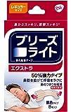 ブリーズライト エクストラ 肌色 レギュラー鼻孔拡張テープ  快眠・いびき軽減  8枚入