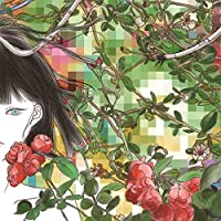 【Amazon.co.jp限定】メーデー(初回限定盤)(缶バッジ付き)