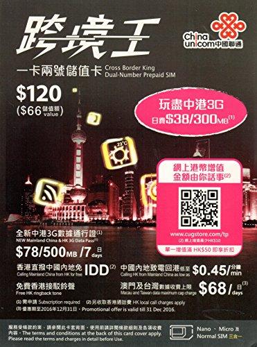china-unicom-cross-border-king-dual-number-prepaid-sim-card