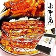 お中元 ギフト うなぎグルメギフト 国産鰻(うなぎ)蒲焼 3枚