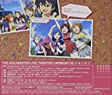 Otome Storm! - The Idolm@Ster (Idolmaster) Million Live! The Idolm@Ster Live The@Ter Hermony 02 [Japan CD] LACA-15432