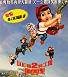 HOODWINKED TOO! - HOOD VS EVIL - CARTOON VCD in English & Cantonese w/ Chinese & English subtitle *** IMPORTED FROM HONG KONG ***