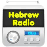 Hebrew Radio+