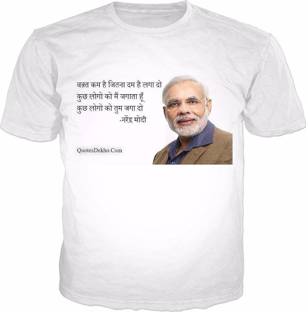 100ANB or 100AWG (123R-NMODI-1-3) Narendra Modi - Hindi