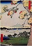Utagawa Hiroshige Suijin Shrine and Massaki on Sumida River Art Print Poster 13 x 19in with Poster Hanger