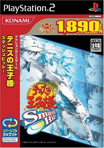 Prince of Tennis: Smash Hit! (Konami Palace Selection) [Japan Import]