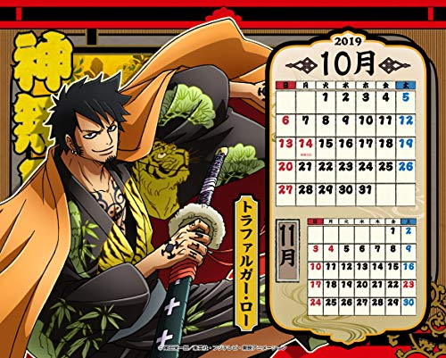 Calendrier One Piece 2020.One Piece Desktop Miyabi Calendar Official Anime 2019 Japan Import
